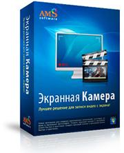 скачать программу чтобы снимать видео на ютуб - фото 5