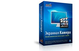 Программа для съемки экрана компа