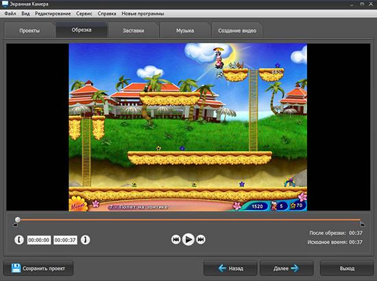 Скачать Приложение Для Записи Видео Игры С Экрана - фото 9
