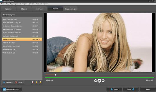 Программа для записи экранного видео