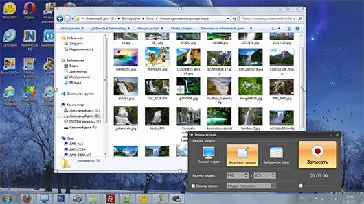 скачать программу для съемки видео для компьютера - фото 2